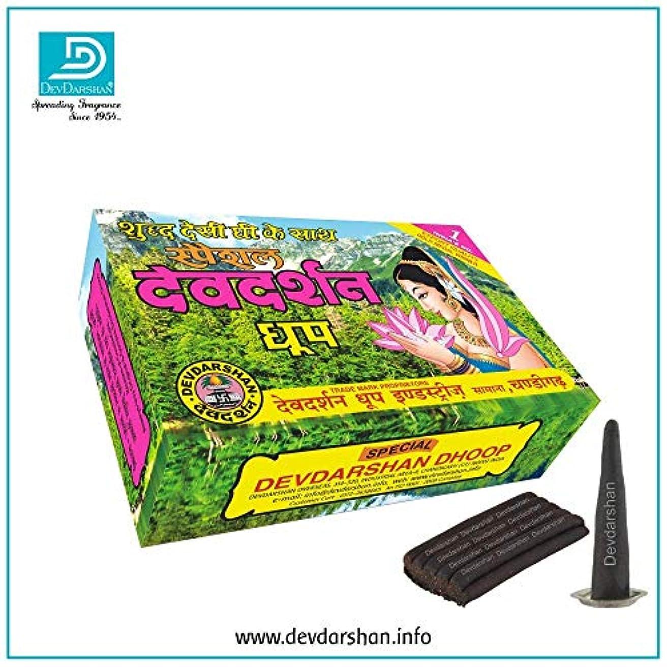 第二に大学院豪華なDevdarshan Special Dhoop Large, 50g in Each Unit (Pack of 12 Units)
