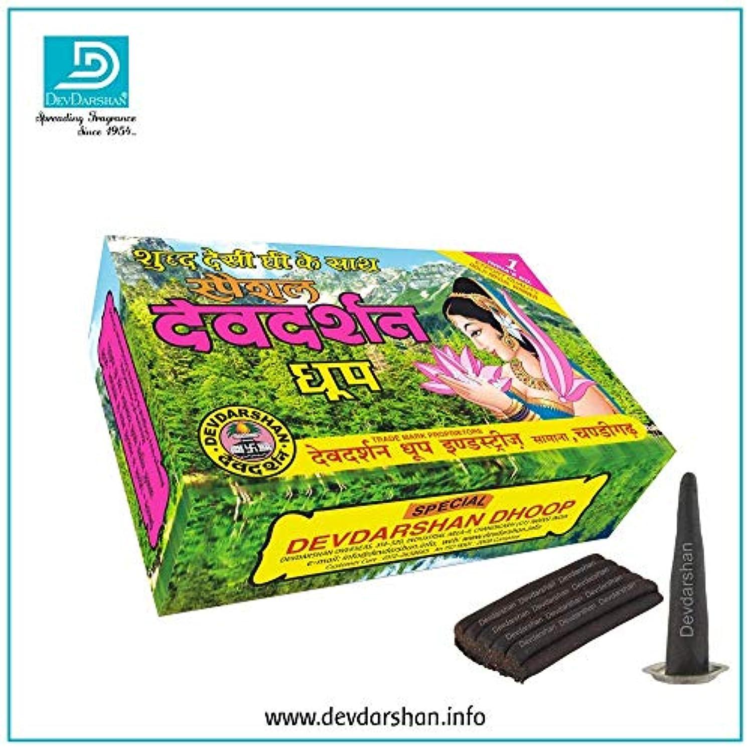 焼く乱気流主にDevdarshan Special Dhoop Large, 50g in Each Unit (Pack of 12 Units)