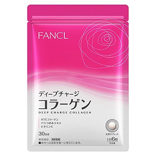 (新)ファンケル(FANCL) ディープチャージ コラーゲン 約30日分