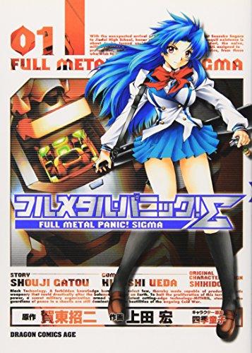 フルメタル・パニック!Σ(1) (カドカワコミックス ドラゴンJr)の詳細を見る