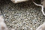 インドネシア マンデリン ビンタンリマ【USプレミアム】コーヒー生豆 グラム販売 (200g)