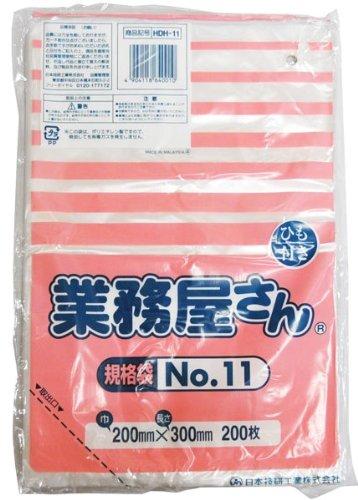 日本技研 業務屋さん ひも付き規格袋 No.11 HDH-11(200枚入)