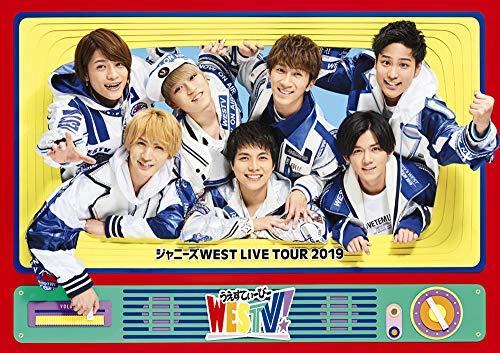 ジャニーズWEST LIVE TOUR 2019 WESTV!  (DVD通常仕様)