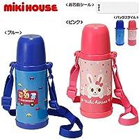 MIKIHOUSE(ミキハウス) プッチー&うさこ ステンレスボトル(水筒)(容量:370ml)(保温・保冷両用) -,ブルー