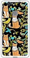 sslink nova HUAWEI ハードケース ca1324-3 CAT ネコ 猫 スマホ ケース スマートフォン カバー カスタム ジャケット 楽天モバイル