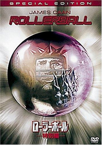 ローラーボール (特別編) [DVD]の詳細を見る