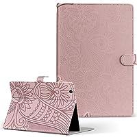igcase Qua tab PX au LGエレクトロニクス Quatab LGT31 タブレット 手帳型 タブレットケース タブレットカバー カバー レザー ケース 手帳タイプ フリップ ダイアリー 二つ折り 直接貼り付けタイプ 003491 フラワー 模様 花 ピンク