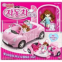 Little Mimi Baby doll - Shopping Car Mimi
