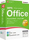 Amazoncojp限定WPS Office