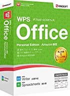 [Amazon.co.jp限定]WPS Office Personal Edition(シリアルコード版)