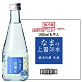 白瀧酒造 なまの上善如水 純米吟醸 300ml×6本