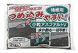 家庭化学 小粒アスファルト 黒 2kg