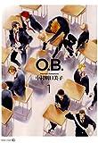 O.B.1 (EDGE COMIX)