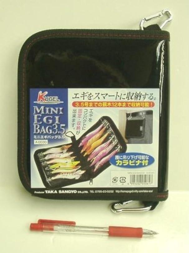 フィラデルフィアキャッチ侵入タカ産業(TAKA SANGYO) ミニエギバック3.5 A-0030