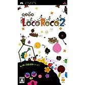 LocoRoco2(ロコロコ2)
