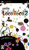 「LocoRoco2」の画像