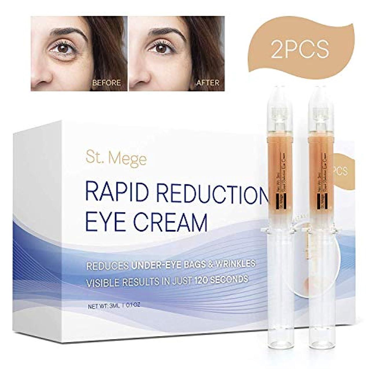 シダ緑蒸気Plexaderm Rapid Reduction Skin Cream スキンクリーム PLUS (並行輸入品)