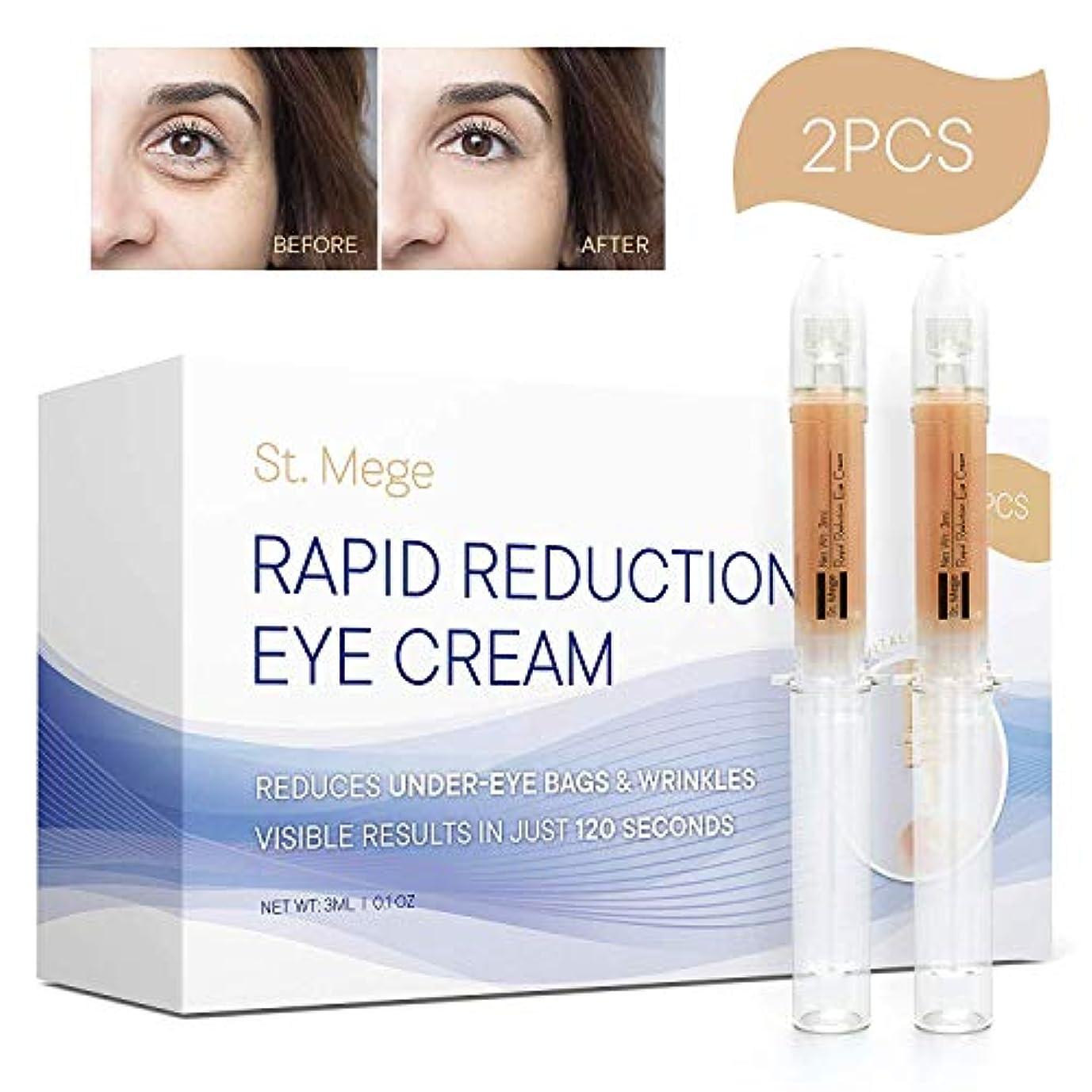 怠な入場頬骨Plexaderm Rapid Reduction Skin Cream スキンクリーム PLUS (並行輸入品)