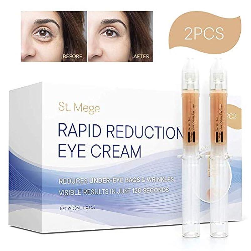 レパートリー社会主義四分円Plexaderm Rapid Reduction Skin Cream スキンクリーム PLUS (並行輸入品)