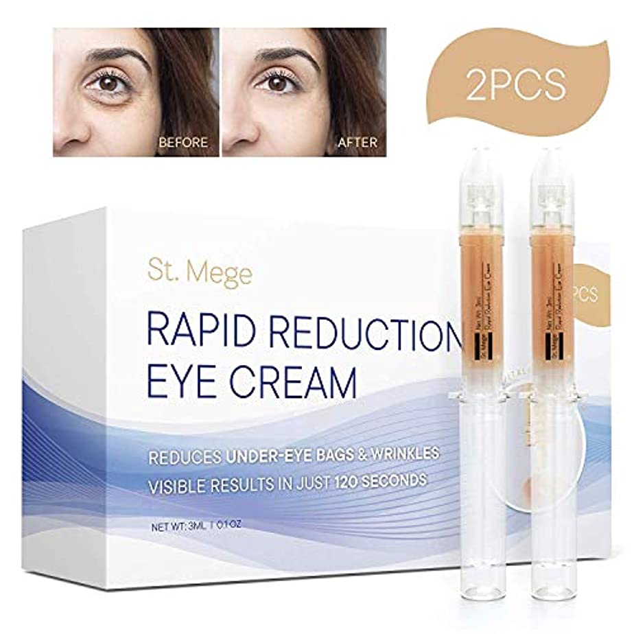 ペック話す微弱Plexaderm Rapid Reduction Skin Cream スキンクリーム PLUS (並行輸入品)