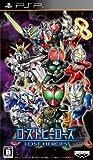 ロストヒーローズ - PSP