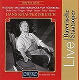 ワーグナー:楽劇「ニュルンベルクのマイスタージンガー」 (4CD)  (Wagner, Richard: Die Meistersinger von Nurnberg)