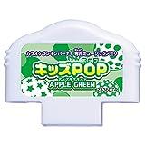 カラオケランキンパーティ 専用ミュージックメモリ キッズPOP [APPLE GREEN]