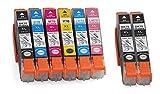 SkyERIS EPSON 互換インクカートリッジ IC6CL70L+ICBK70L(2本) 6色パック+ブラック2本 (8本セット) 増量タイプ