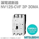 三菱電機 NV125-CVF 3P 100A 30MA 3極 (漏電遮断器) (高速形) NN