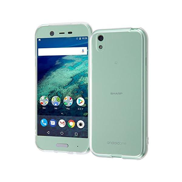 レイ・アウト Android One X1 ケー...の商品画像