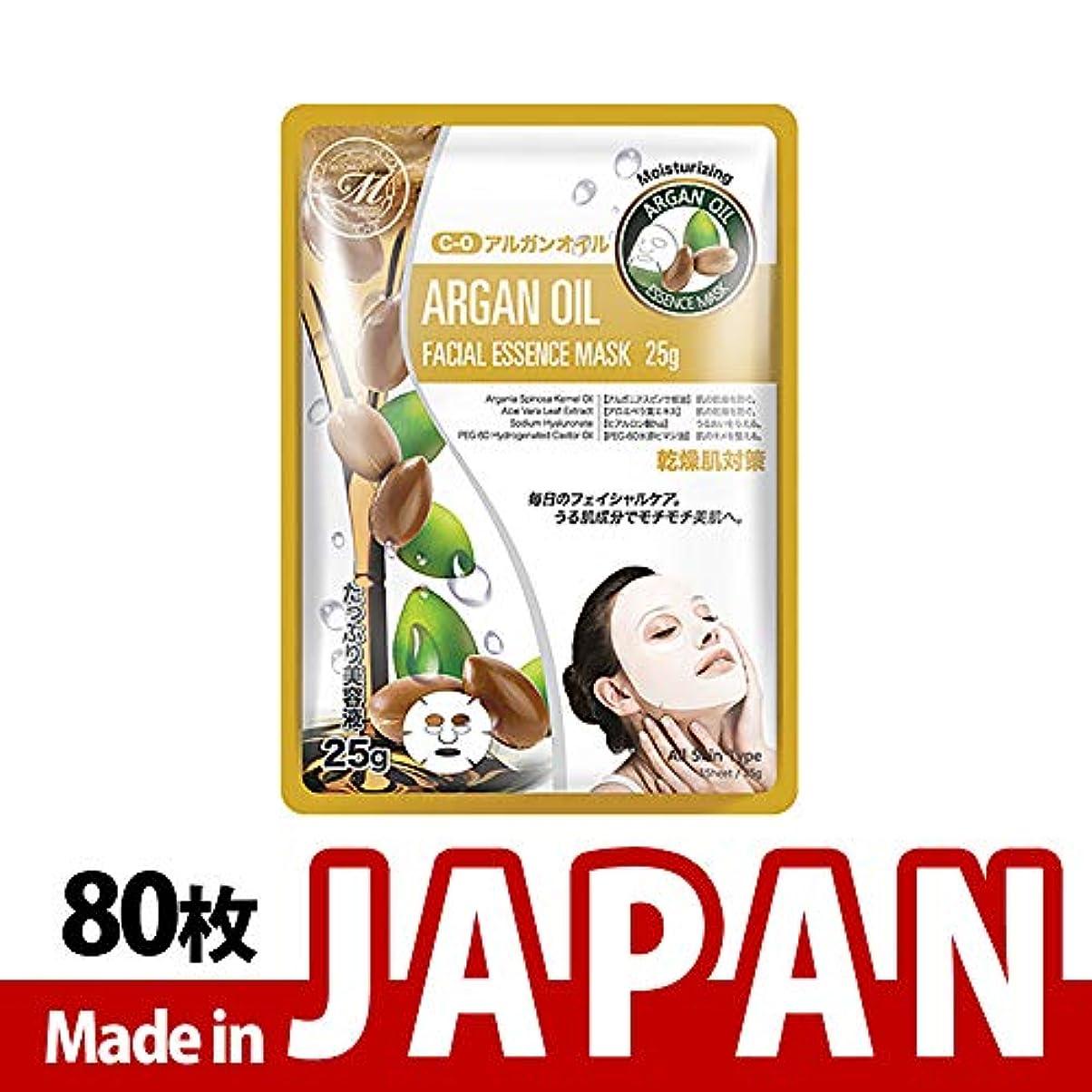 赤外線メールを書く適応的MITOMO【MT512-C-0】日本製シートマスク/10枚入り/80枚/美容液/マスクパック/送料無料
