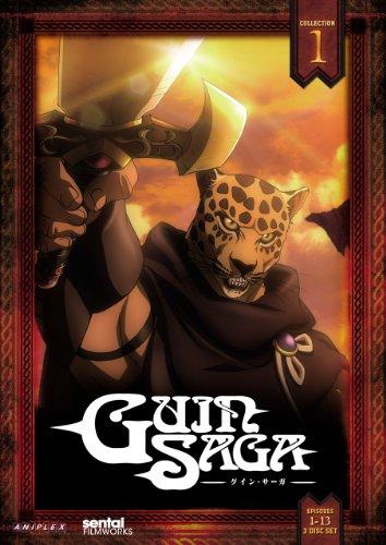 GUIN SAGA -グイン・サーガ-
