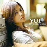 Skyline♪YUI for 雨音薫のCDジャケット
