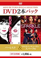 DVD2枚パック  バーレスク/ホイットニー・ヒューストン/スパークル