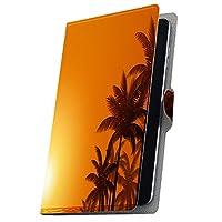 タブレット 手帳型 タブレットケース タブレットカバー カバー レザー ケース 手帳タイプ フリップ ダイアリー 二つ折り 革 海 イラスト 夕日 003555 MediaPad T3 Huawei ファーウェイ MediaPad T3 KOB-W09/KOB-L09 メディアパッド T3 t3mediapad t3mediapad-003555-tb
