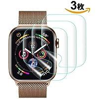 SUPTMAX Apple Watch フィルム アップルワッチ 4 液晶保護フィルム 44mm TPU 気泡軽減 (クリア)