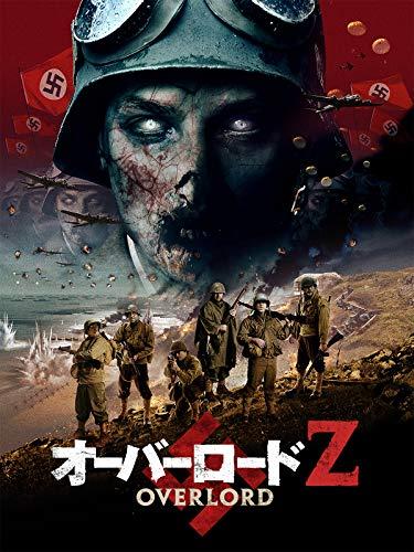 オーバーロードZ(字幕版)