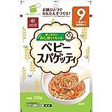 はくばく 食塩不使用 無塩 ベビー スパゲティ 100g ×3袋 セット (乳児用規格適用食品) (離乳食に使いやすい 長さ2.5cmにカットされた麺)