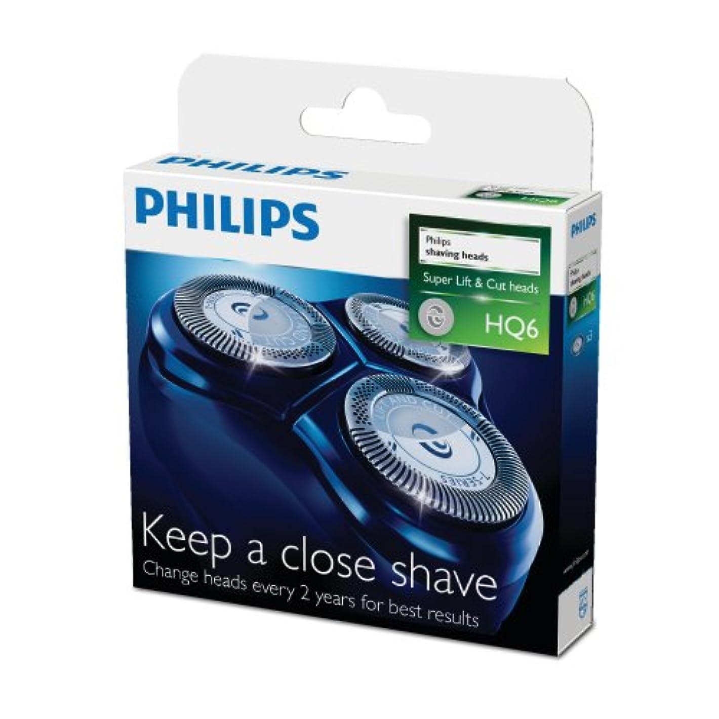 通信網指紋配管PHILIPS クアドラアクションシリーズ替え刃ユニット HQ6/50