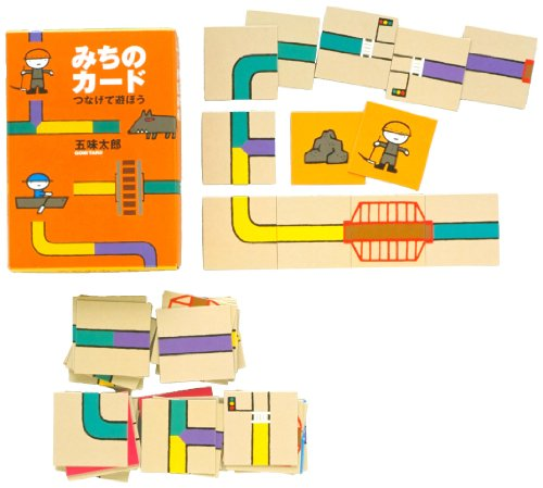 五味太郎 みちのカード ([バラエティ])