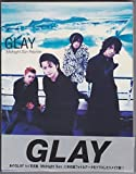 GLAY―Midnight Sun Reprise