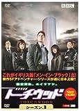 秘密情報部 トーチウッド DVD-BOX