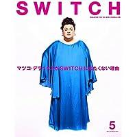 SWITCH Vol.34 No.5 ããã³ã»ãã©ãã¯ã¹
