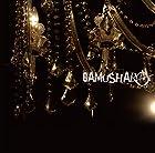 GAMUSHARA[初回限定盤A-type]
