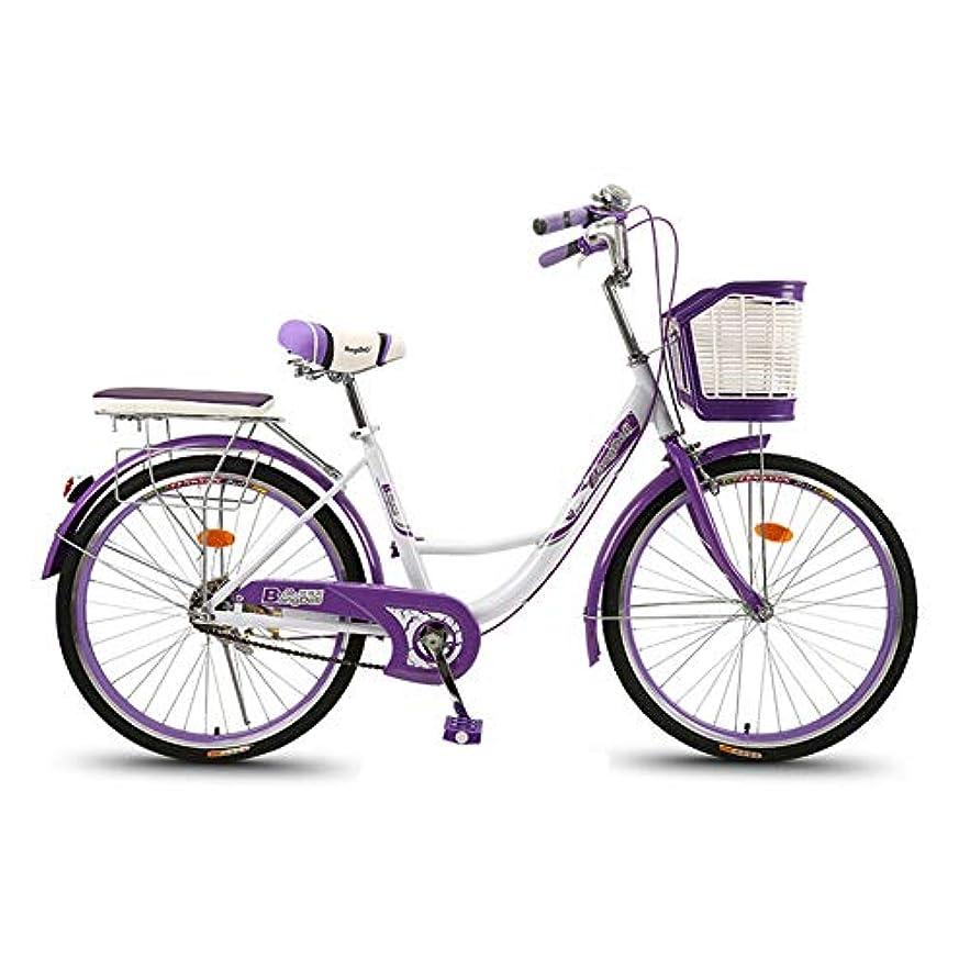 均等に天井嫉妬大人用24インチマウンテンバイク自転車フルサスペンションMTB、パープル。
