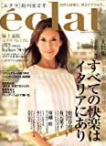 eclat (エクラ) 創刊宣言号 2007年 05月号 [雑誌]