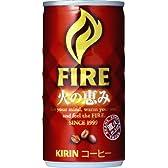 キリン ファイア 火の恵み 190g×30本