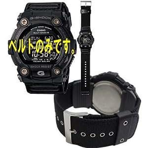 [カシオ]CASIO GW-7900MS, GW-7900BMS 用 ベルト(バンド) [時計]