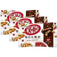 ネスレ日本 キットカット 毎日の贅沢 105g×3袋