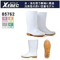 XEBEC(ジーベック) 男女兼用 滑りにくい 定番 衛生 長靴 色:ホワイト サイズ:26.0cm